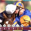 【競馬速報】凱旋門賞 オブライエン厩舎が1から3着独占♪チーム作戦って本当にあったの?