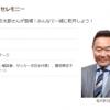 【競馬情報】【競馬】松木安太郎厩舎にありがちなこと